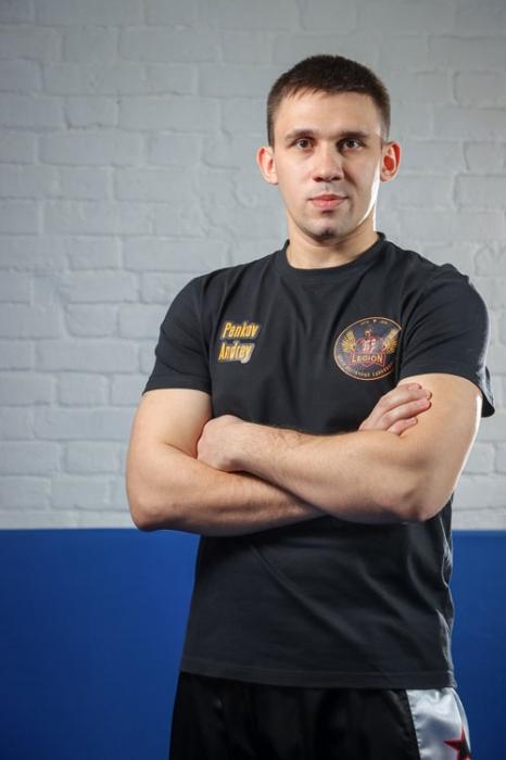 Пеньков Андрей Алексеевич - Кикбоксинг